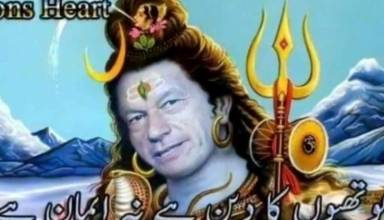 Pakistan former worldcup winner captain Imran khan as a shiva photo gone viral on social media