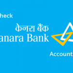 How to Check Canara Bank Account Balance