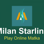 What is Online Milan Starline