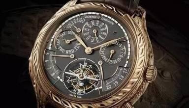 Vacheron Constantin luxury watches