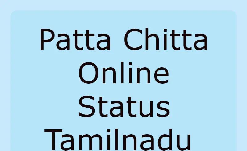 Online PattaChitta In Tamil Nadu