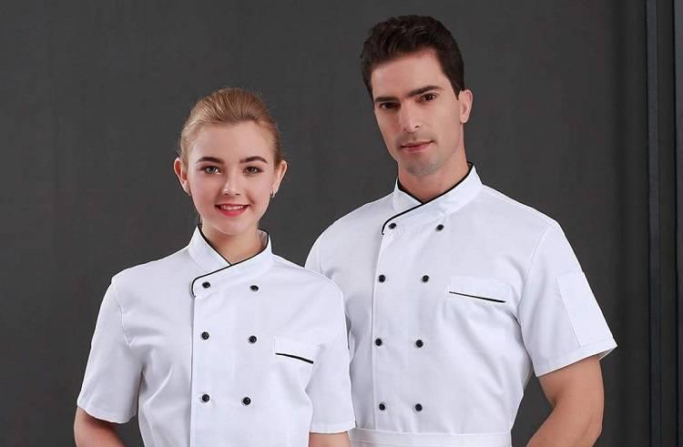 Chef's Uniform