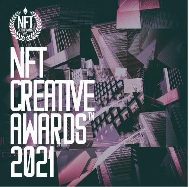 NFT CREATIVE AWARDS