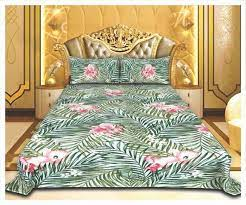 The first Application in UAE Specialized in Bedding Products, Carpets & Home Accessories with the Best Prices